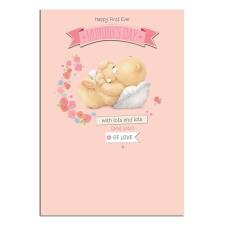 Mummys Day Forever Friends 1st Mothers Day Card