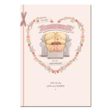 Wife Anniversary Luxury Forever Friends Card