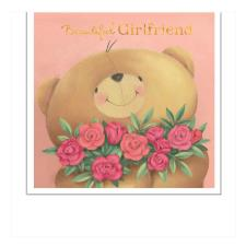 Beautiful Girlfriend Forever Friends Valentine's Day Card