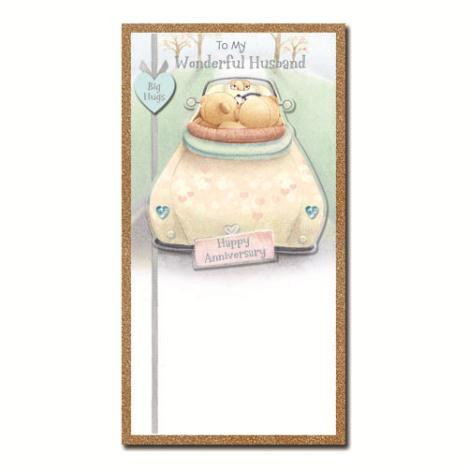 Wonderful Husband Anniversary Forever Friends Card