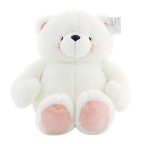 "16"" Forever Friends Around the World White Bear"