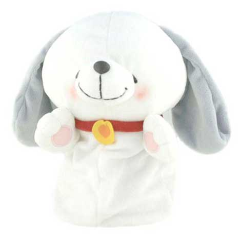 Puppy Forever Friends Hand Puppet