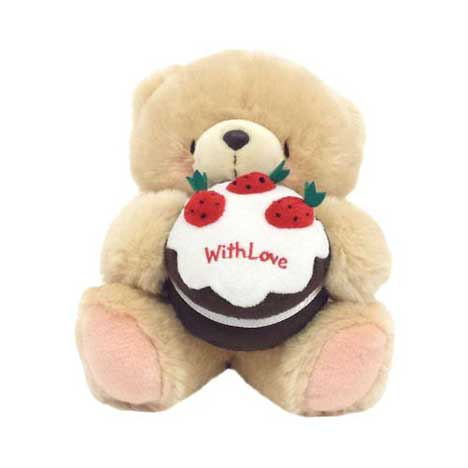 "10"" With Love Chocolate Cake Forever Friends Bear"